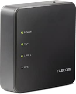 エレコム WiFi 無線LAN ルーター 11ac ac1200 867+300Mbps 2階建/2LDK コンパクトサイズ デュアルバンド WRC-1167FSA
