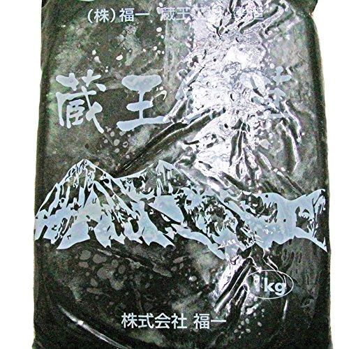 蔵王 餅草(冷凍よもぎペースト) 国産 1kg