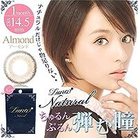 アイクオリティ ルナ レジーナ ナチュラル 14.5mm(1箱1枚入り) 度あり アーモンド -7.50
