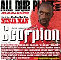 Scorpion The Silent Killer ALL DUB PLATE Vol.7