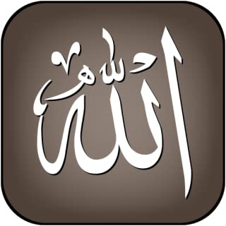 Best arabic with husna free Reviews