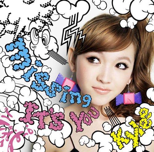 missing/IT'S YOU【初回生産限定盤】CD+DVD