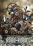 SHATNER of WONDER ♯3「ロボ・ロボ」[DVD]