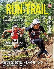 RUN+TRAIL - ランプラストレイル - Vol. 49