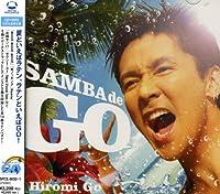 SAMBA de GO~HIROMI GO Latin Song Collection~(初回生産限定盤)(DVD付)