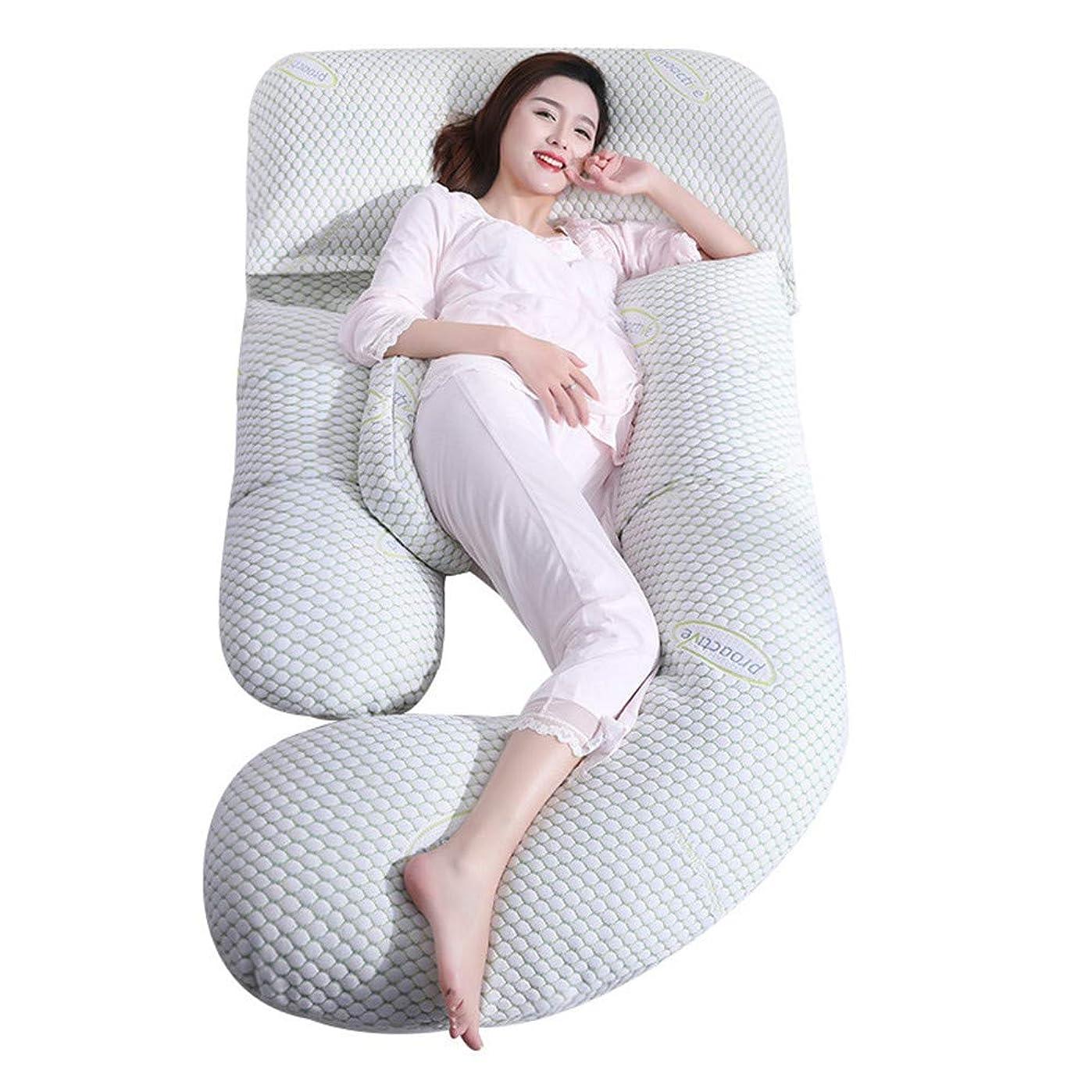 性的リゾートデータム妊娠中の女性の枕コットンウエストサイドスリーピングベッド胃リフト多目的妊娠用品柔らかい快適な安心の痛み