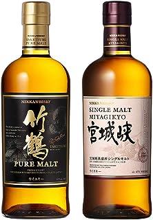 宮城峡 竹鶴 モルトウイスキー 2種 飲み比べセット[各700ml×1本ずつ]