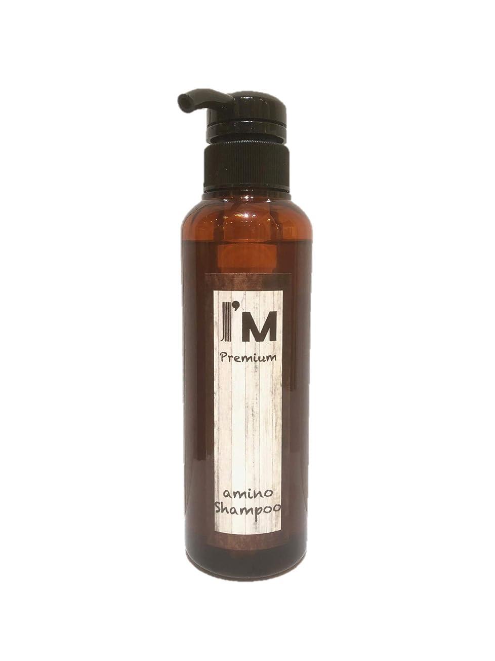 艶ロール年齢I'M ノンシリコン アミノ酸系 ヘアケア シャンプー プラセンタエキス コラーゲン ビタミンC誘導体 配合 300ml