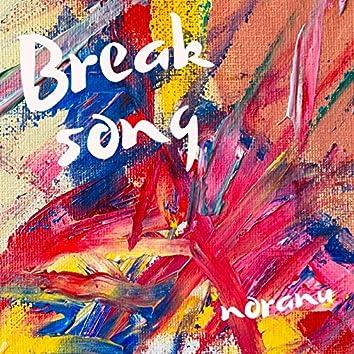Break song