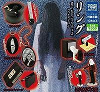 リング 貞子お厄立ちグッズコレクション 全5種セット ガチャガチャ