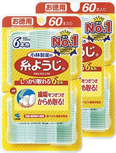 【まとめ買い】小林製薬の糸ようじ? フロス&ピック デンタルフロス 60本×2個