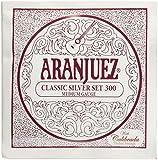 ARANJUEZ(アランフェス) クラシックシルバーセット #300 (ノーマル)