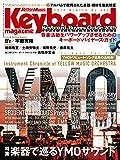 Keyboard magazine (キーボード マガジン) 2019年1月号 WINTER (CD付) [雑誌]