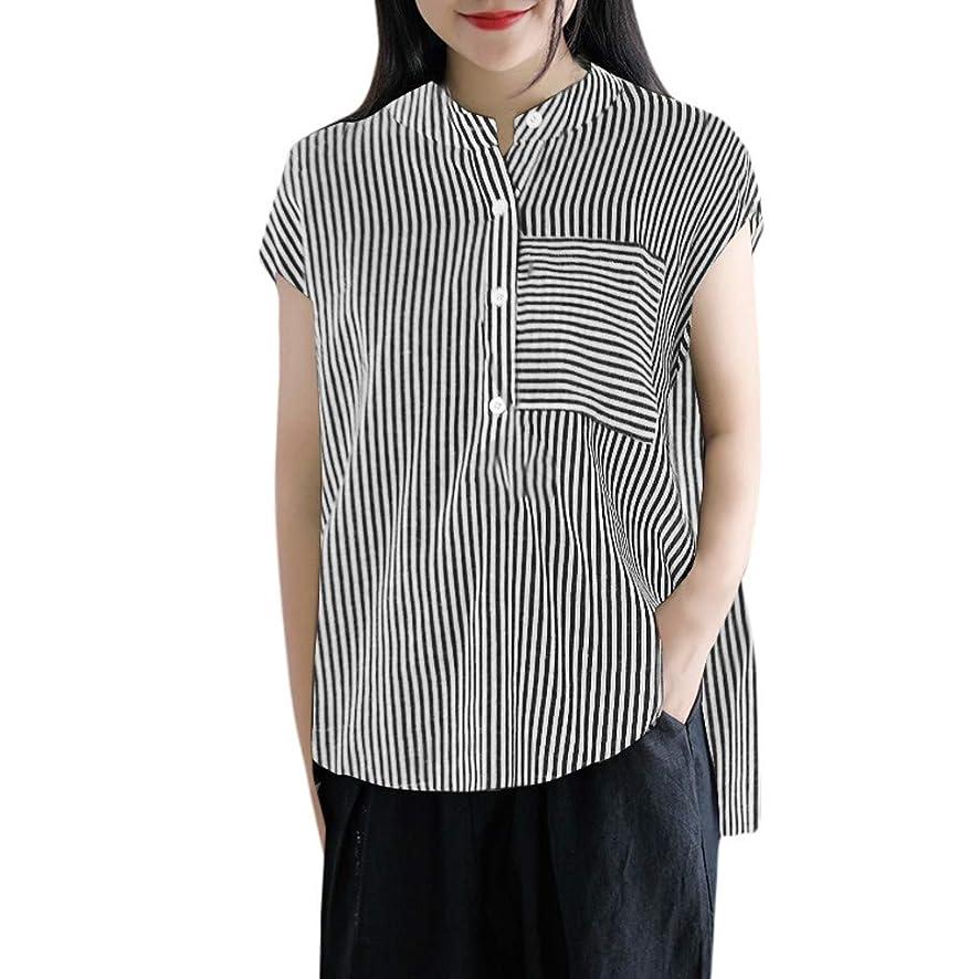 Kawaiine Women Plus Size Casual Stripe Print Tank Shirt Button Pocket Sleeveless Tops