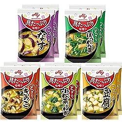 味の素 具たっぷり味噌汁 5種のバラエティ10食セット(なす・ほうれん草・豆腐・きのこ・小松菜とねぎ 各2食セット)※時期によりセット内容に変更あり