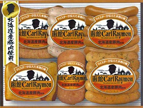 函館 カール・レイモン ギフトセット CR501TNH ウインナー ベーコン ソーセージ 北海道産豚肉使用