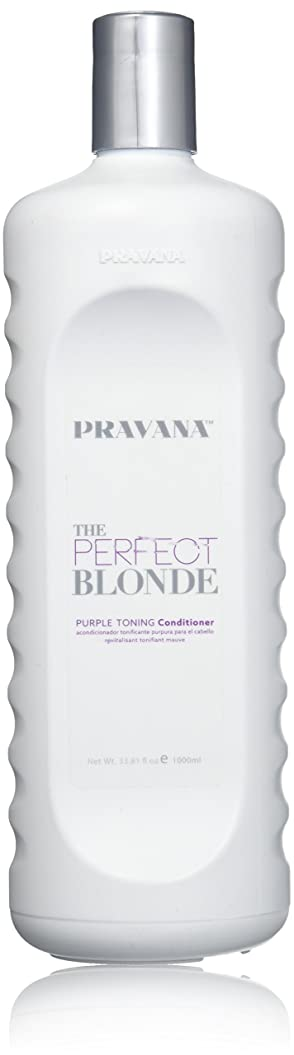 胚コンパクト香港Pravana The Perfect Blonde Purple Toning Conditioner 33.8 fl oz