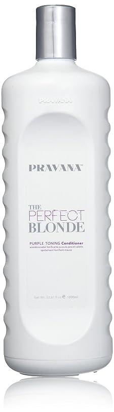 投票提供されたきつくPravana The Perfect Blonde Purple Toning Conditioner 33.8 fl oz