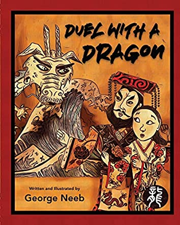 Duel With A Dragon