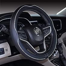 Mayco Bell Microfiber Leather Car Medium Steering wheel Cover (14.5''-15'',Black White)