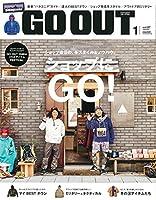 OUTDOOR STYLE GO OUT 2017年1月号 (アウトドアスタイル ゴーアウト)