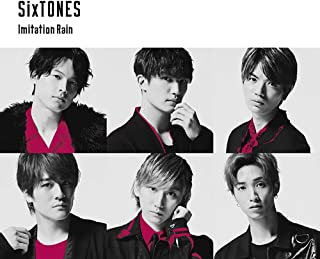 Imitation Rain / D.D. (SixTONES仕様) (初回盤) (CD+DVD-A)(特典なし)