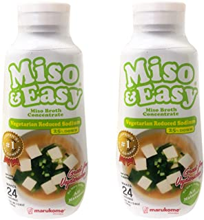 Japanese Marukome All Natural Miso & Easy Miso Broth Tube 2 Pack (Vegetarian)