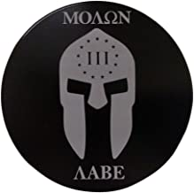"""product image for HMC Billet Movan Labe Aluminum 4"""" Laser Engraved Trailer Hitch Cover"""