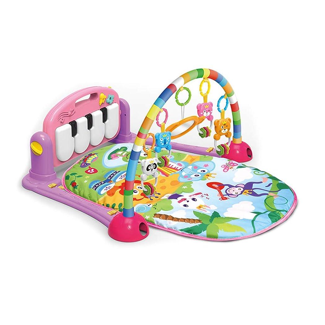 中止します傷つきやすい武器Maydolly(メイドリ)楽々練習な玩具付くベビージム ふかふかな柔軟生地プレーマット 新生児~12ヶ月 出産祝い(ピンク)