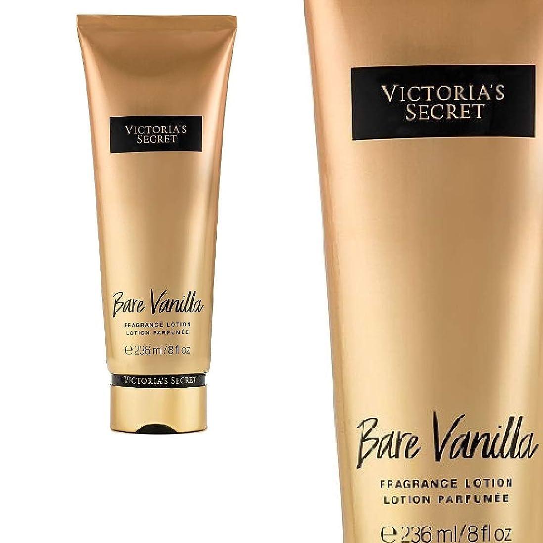 億ささいな優先権NEW!! フレグランスローション Fragrance Lotion ヴィクトリアシークレット (60.ベアーバニラ/BareVanilla) [並行輸入品]