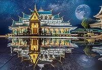 Pat Palace