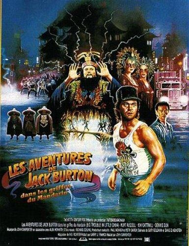Affiche Cinéma Originale Grand Format - Les Aventures De Jack Burton Dans Les Griffes Du Mandarin (format 120 x 160 cm pliée)