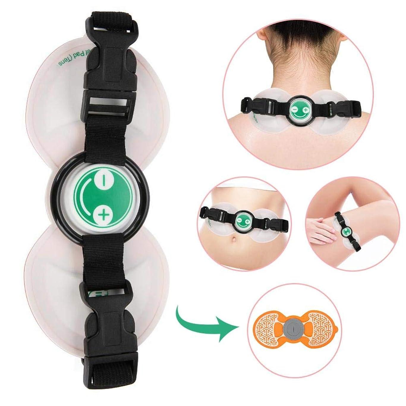 混雑形皮肉なミニマッサージ、多機能EMSコードレス電動マッサージ、筋肉痛緩和、ネックアームマッサージ