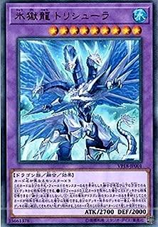 Yu-Gi-Oh! - VP18-JP001 - Yugioh - Trishula, the Ice Prison Dragon - 20th Anniversary Legendary Dragons Pack - Ultra Rare Japanese