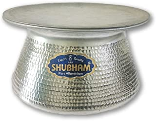 Medium Aluminum 3 KG BIRAYANI Rice Cooking Pot DEGH Handi Belly Shaped Handi 20 Liter + LID