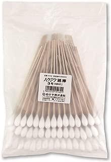 白十字 ハクジウ綿棒 3号 100本入 綿直径10mm