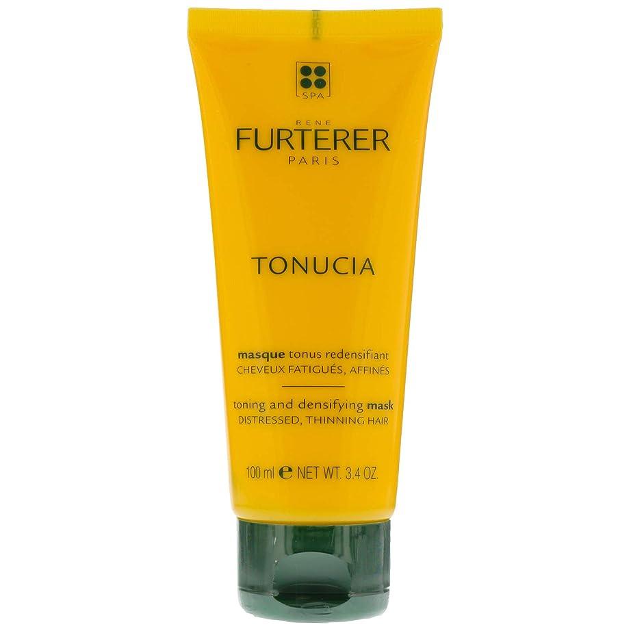 ハングハイランドバッジルネ フルトレール Tonucia Thickening Ritual Toning and Densifying Mask (Distressed, Thinning Hair) 100ml/3.4oz並行輸入品