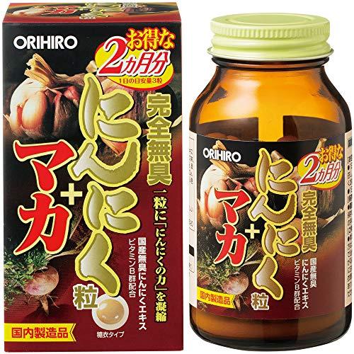 オリヒロ オリヒロ オリヒロ 完全無臭にんにく粒 1セット(60日分×2個) 360粒 サプリメント
