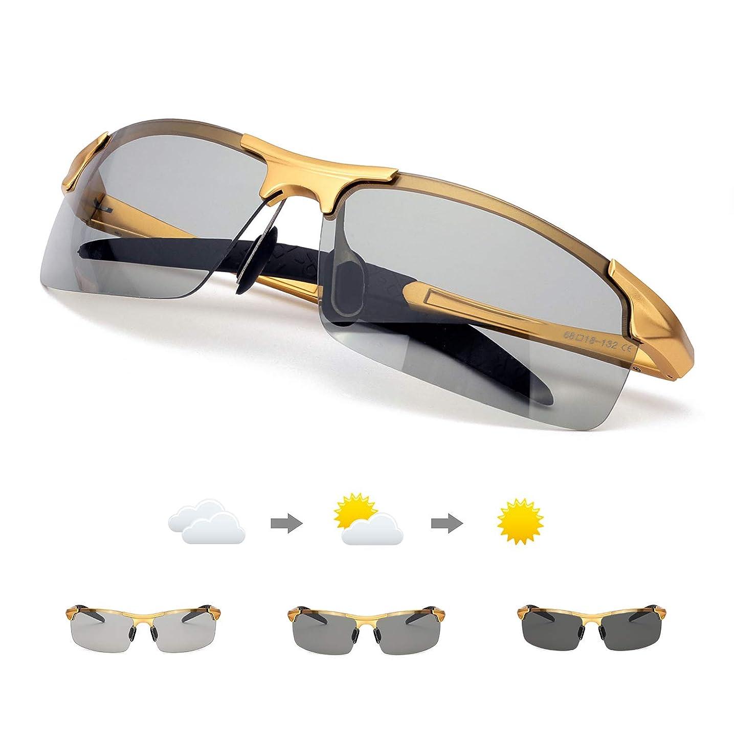 愛情深い免疫するスイングEnafad 変色調光サングラス メンズ 超軽量 AL-MGフレーム 運転用 調光偏光 スポー サングラス 紫外線カット