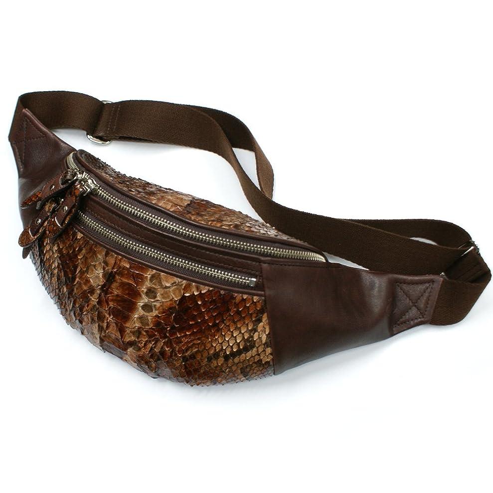 確認するポータル遺産HS1292-CHOCO ウエストバッグ メンズ パイソン革 蛇革 牛革 ハードシェード チョコ