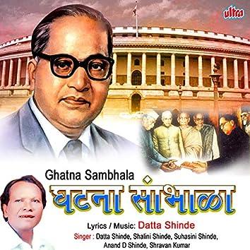Ghatna Sambhala
