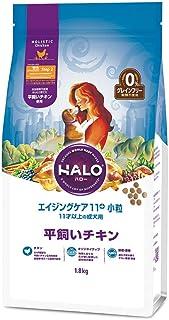 HALO(ハロー) 犬 エイジングケア 11+ 小粒 平飼いチキン グレインフリー 1.8kg