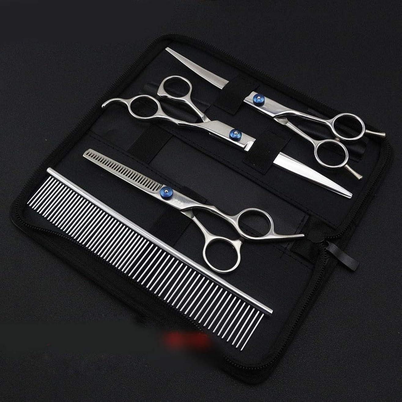 リンス狂信者ご意見理髪用はさみ 7.0インチペットフラットトゥースシザーダブルテールシザーはさみセット、ペットグルーミングツールヘアカットシザーステンレス理髪はさみ (色 : Silver)