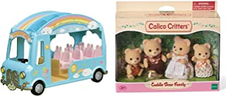Calico Critters Sunshine Nursery Bus Bundled with Cuddle Bear Family Doll