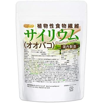 サイリウム(オオバコ) 150g 国内製造 植物性食物繊維 Plantago ovata [01] NICHIGA(ニチガ)