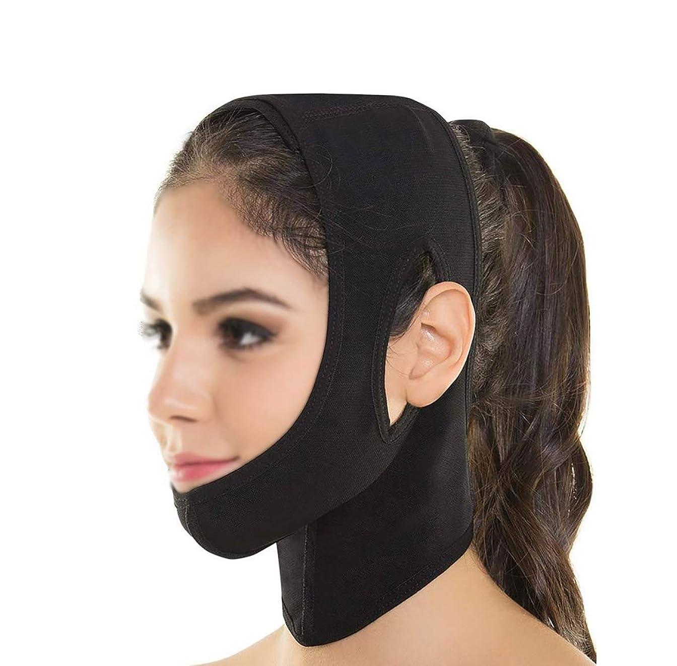 低下問題最もGLJJQMY フェイシャルリフティングマスクシリコンVマスクリフティングマスクシンフェイスアーティファクトリフティングダブルチン術後包帯フェイシャル&ネックリフティング 顔用整形マスク (Color : Black)