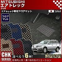 MITSUBISHI エアトレック CU2 CHKマット レッド/ブラック