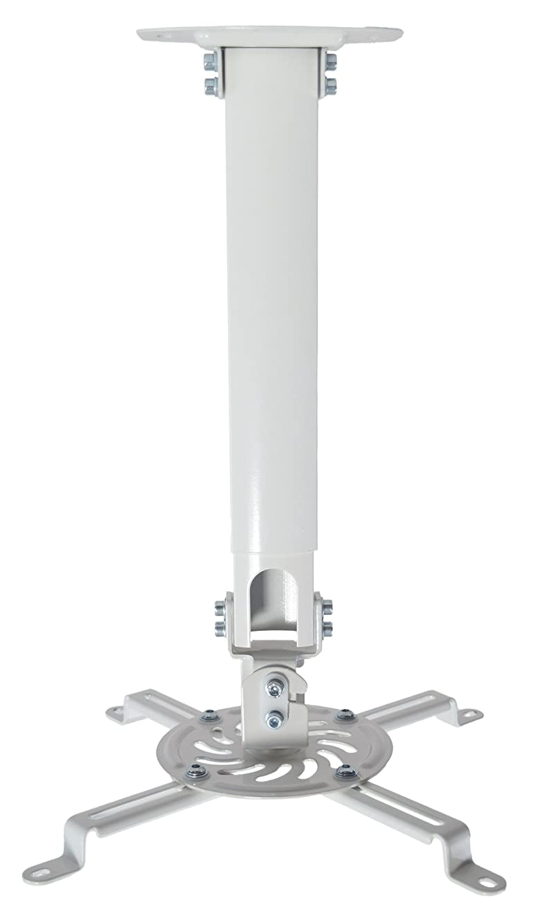 VIVO Universal Extending White Ceiling Projector Mount/Height Adjustable Projection (MOUNT-VP02W)