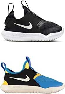 Official Brand Nike Flex Runner Trainers Juniors Boys Shoes Sneakers Kids Footwear