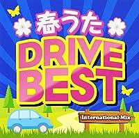 春うたドライブベスト-International Mix-